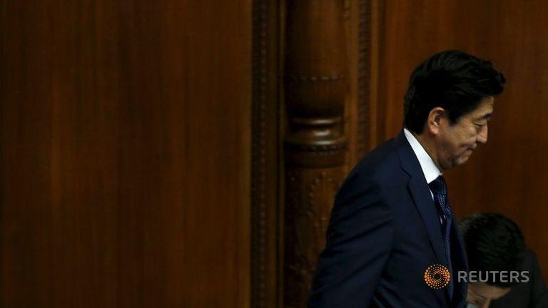Người Nhật giảm tín nhiệm với ông Abe - ảnh 1
