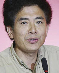 Quan chức Trung Quốc bị khai trừ khỏi Đảng vì có thẻ xanh Anh quốc - ảnh 1
