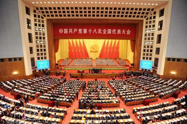 Trung Quốc ban hành luật khắt khe nhất trong 3 thập niên qua - ảnh 1