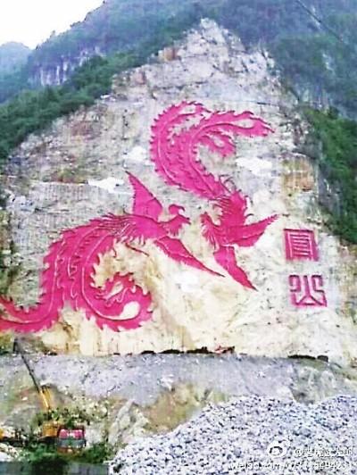 Bắt giữ quan chức Trung Quốc dùng hàng triệu USD khắc hai con chim - ảnh 2
