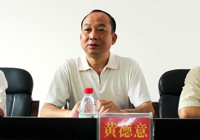 Bắt giữ quan chức Trung Quốc dùng hàng triệu USD khắc hai con chim - ảnh 1