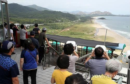 Triều Tiên muốn học hỏi bí quyết làm du lịch của Trung Quốc - ảnh 1