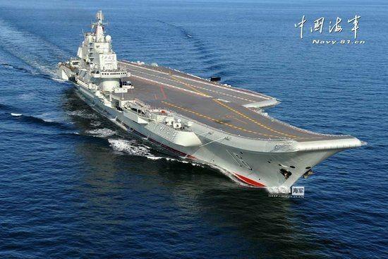 Trung Quốc sẽ đưa tàu sân bay tới tuần tra biển Đông? - ảnh 1