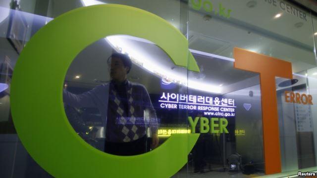 Triều Tiên thu thập tình báo các trọng điểm của Hàn Quốc - ảnh 1