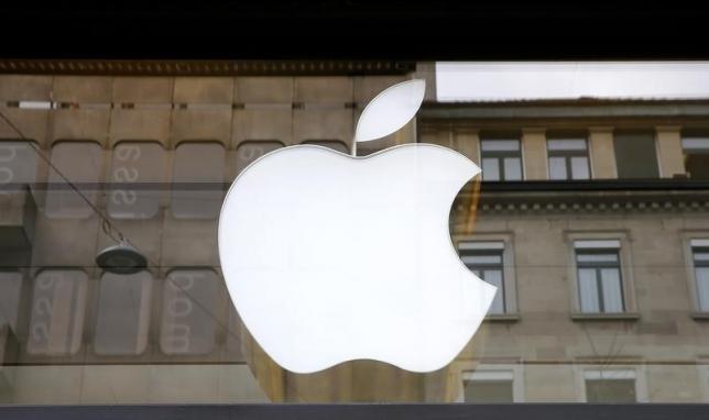 Apple từ chối cung cấp mã nguồn cho chính phủ Trung Quốc - ảnh 1