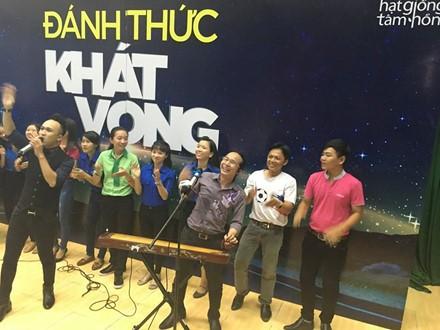"""Hà Chương và Sơn Lâm  cùng """"Đánh thức khát vọng"""" - ảnh 3"""