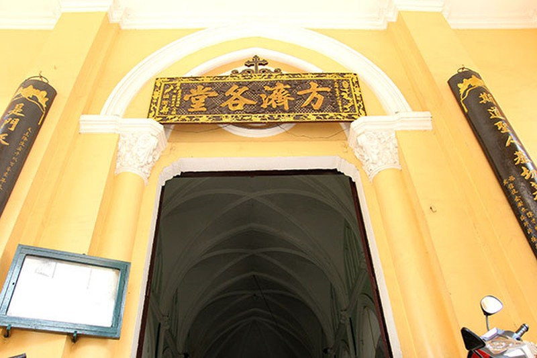 Khám phá nhà thờ trên 100 tuổi của người Hoa ở Sài Gòn - ảnh 6