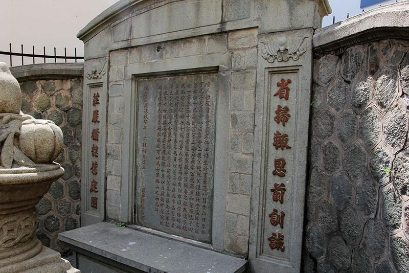 Choáng ngợp trước khu mộ cổ của vợ chồng bá hộ giàu nhất Sài Gòn xưa - ảnh 20