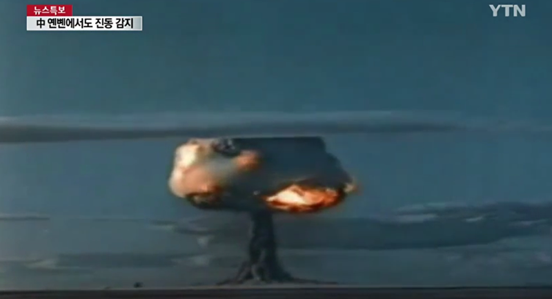 Khủng hoảng hạt nhân Triều Tiên: Tại sao không đạt thỏa thuận như với Iran? - ảnh 2