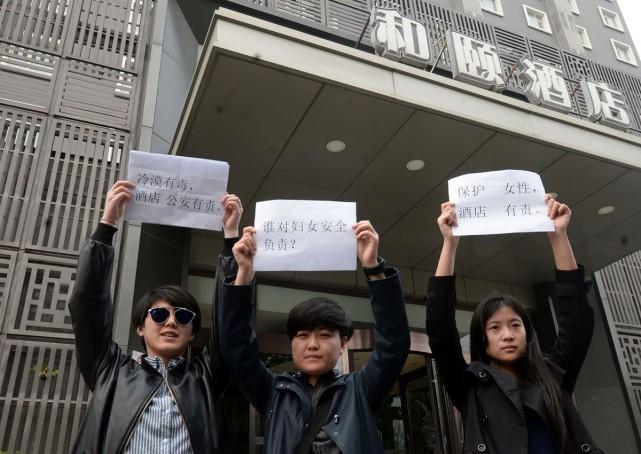Phụ nữ Trung Quốc bất an vì xã hội kém an toàn - ảnh 1
