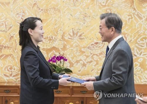 Bà Kim Yo-jong trao thư của lãnh đạo Triều Tiên Kim Jong-un cho Tổng thống Hàn Quốc Moon Jae-in trong cuộc gặp tại Nhà Xanh ngày 10-2. Ảnh: YONHAP