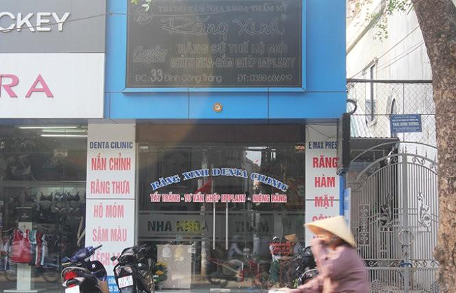 Trung tâm Nha khoa thẩm mỹ Răng Xinh bị rút giấy phép hoạt động - Ảnh chụp chiều 5-5 - Ảnh: Doãn Hoà