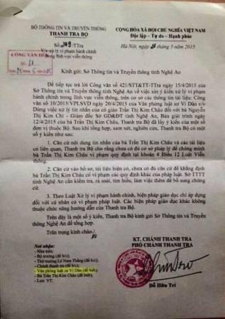 Thanh tra Bộ TTTT: Gửi tin nhắn 'độc' cho giám đốc sở 'không vi phạm' - ảnh 1