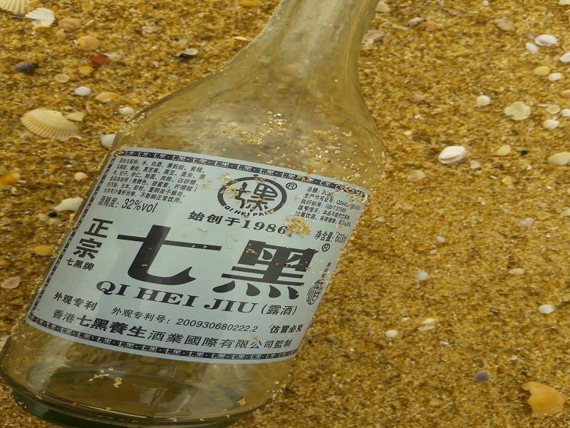 10 km bờ biển ngổn ngang vỏ chai nhãn Trung Quốc - ảnh 7