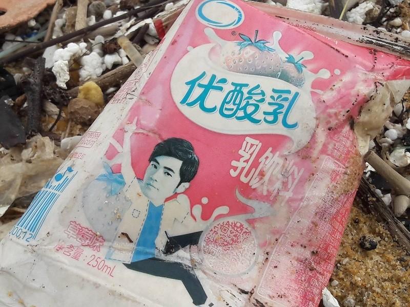 10 km bờ biển ngổn ngang vỏ chai nhãn Trung Quốc - ảnh 11
