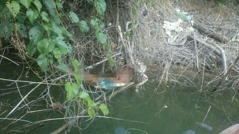 Phát hiện bộ xương người ở hồ thủy điện sông Bung - ảnh 1