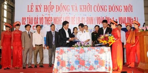 Quảng Nam: Đã có 16 tàu cá được vay gần 180 tỉ đồng - ảnh 1