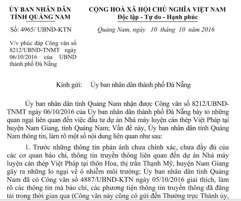 Quảng Nam phúc đáp Đà Nẵng về nhà máy thép - ảnh 1