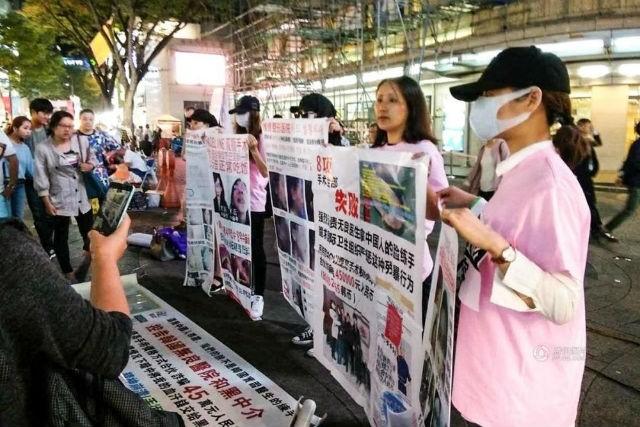Nạn nhân phẫu thuật thẩm mỹ hỏng biểu tình ở Hàn Quốc  - ảnh 1