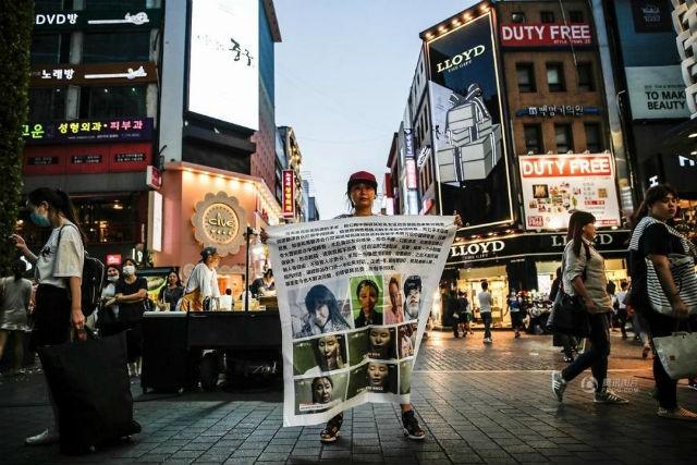 Nạn nhân phẫu thuật thẩm mỹ hỏng biểu tình ở Hàn Quốc  - ảnh 4