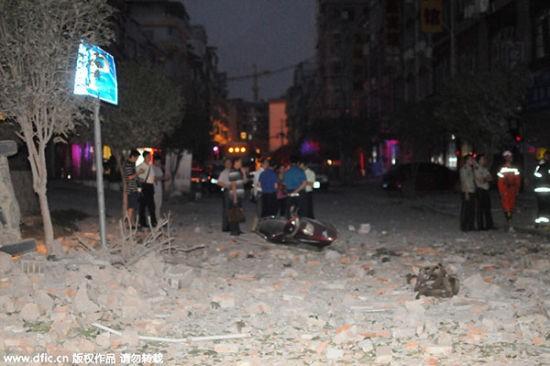 Nghi phạm khai cách đánh bom hàng loạt tại Trung Quốc - ảnh 1