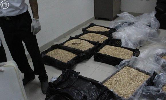 Hoàng tử Arab Saudi bị bắt với hai tấn ma túy trên máy bay riêng - ảnh 1