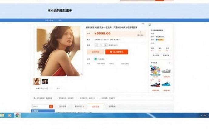 Cô dâu Việt bị 'rao bán' giá 1.500 USD tại Trung Quốc - ảnh 1
