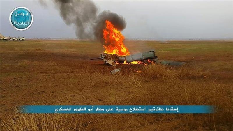 Al-Qaeda tuyên bố bắn hạ hai máy bay trinh sát Nga - ảnh 1