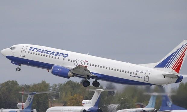 Ukraine đóng cửa không phận với toàn bộ máy bay Nga - ảnh 1
