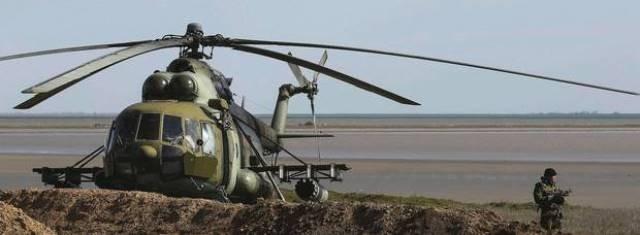 Trực thăng dân sự Nga rơi tại Siberia: 15 người thiệt mạng - ảnh 1