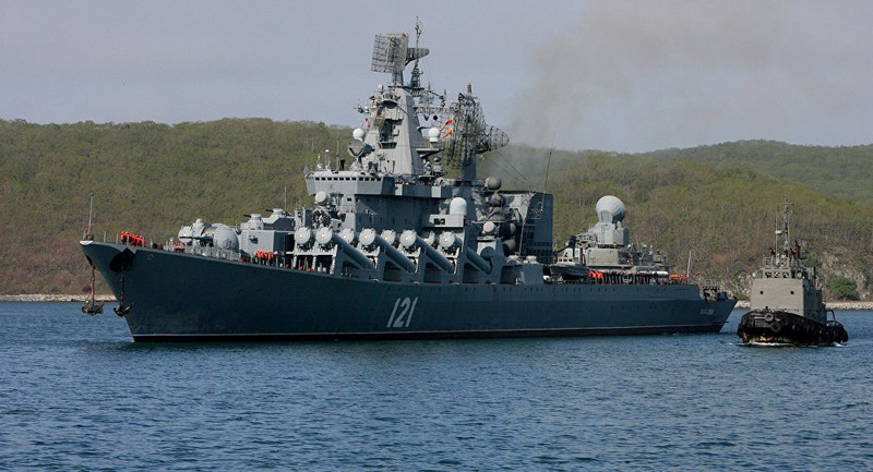 Chiến hạm Mỹ âm thầm theo dõi tàu tuần dương Nga - ảnh 1