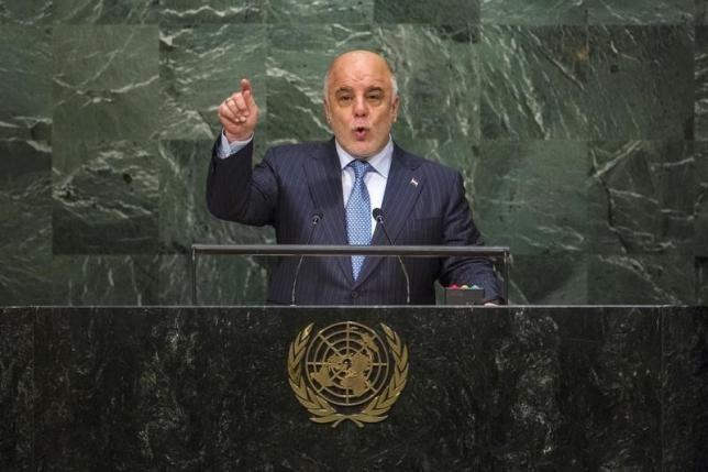 Thổ Nhĩ Kỳ tuyên bố ngưng chuyển quân tới Iraq  - ảnh 1