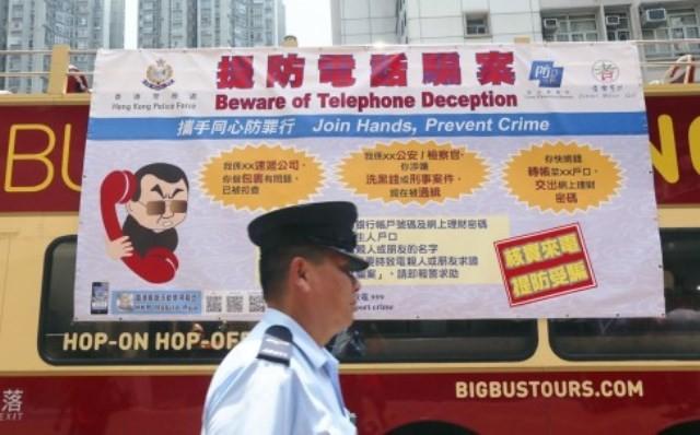 Doanh nhân Hong Kong bị lừa gần 7,5 triệu USD qua điện thoại - ảnh 1