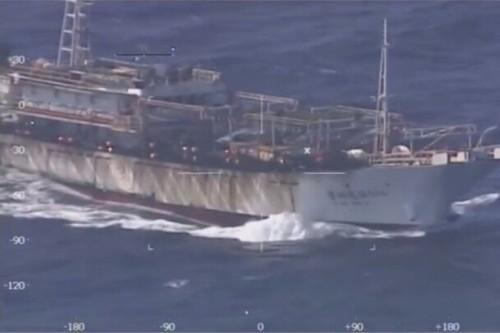 Trung Quốc muốn Argentina điều tra vụ bắn chìm tàu cá - ảnh 1