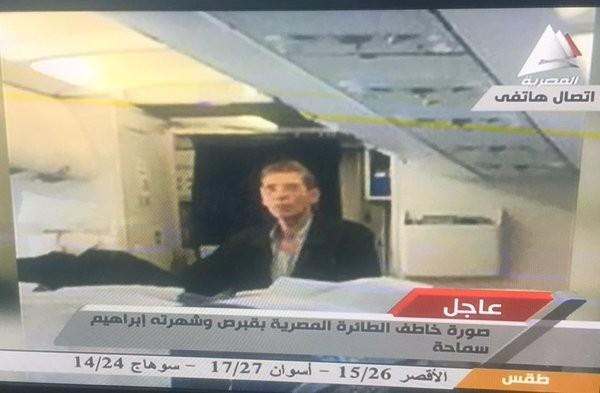 Vụ cướp máy bay Ai Cập: Tên không tặc đã bị bắt - ảnh 5