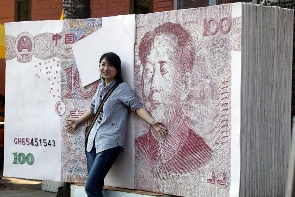 Triều Tiên bị cáo buộc làm giả tiền Trung Quốc  - ảnh 1