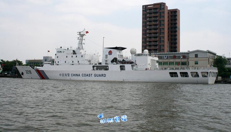 Siêu tàu hải cảnh: Vũ khí mới của Trung Quốc trên biển Đông - ảnh 1