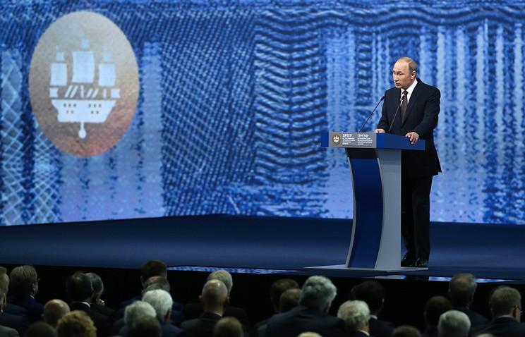 Tổng thống Putin thừa nhận Mỹ là siêu cường duy nhất - ảnh 1