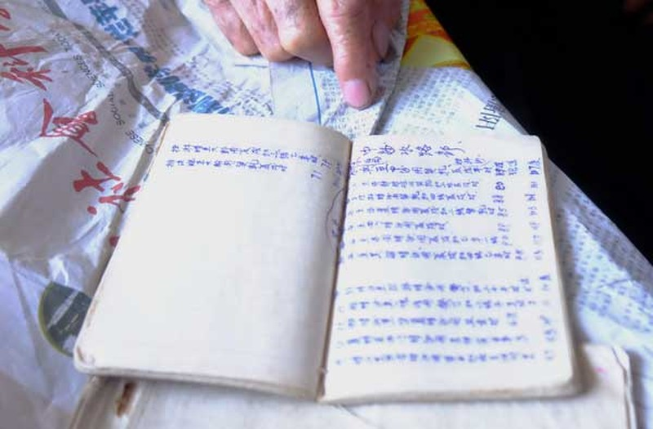 Đài BBC bóc mẽ 'tư liệu cổ biển Đông' của Trung Quốc - ảnh 1