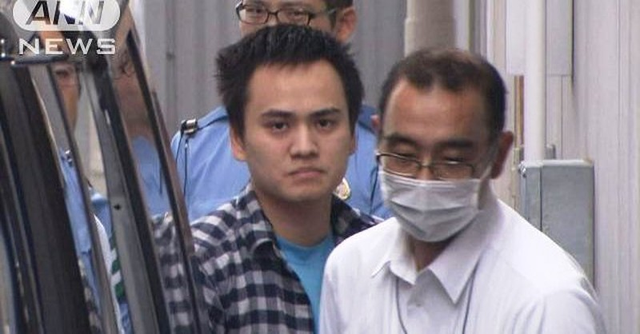 pham minh toan bị bắt tại Nhật