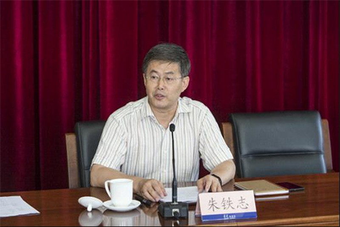 Zhu Tiezhi