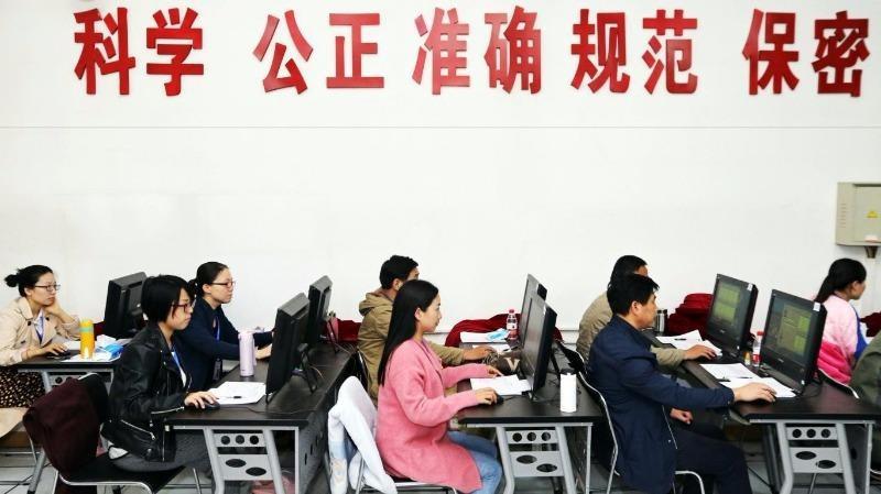 giám thị kỳ thi gaokao ở Trung Quốc