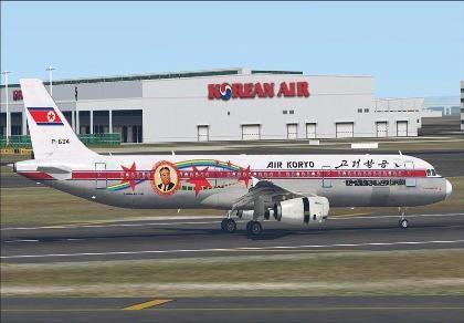 hàng không Triều Tiên