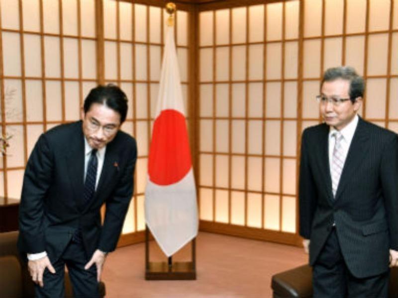 Nhật triệu tập đại sứ Trung Quốc