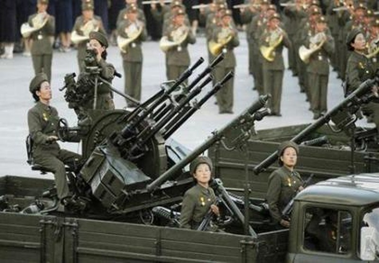 pháo phòng không Triều Tiên