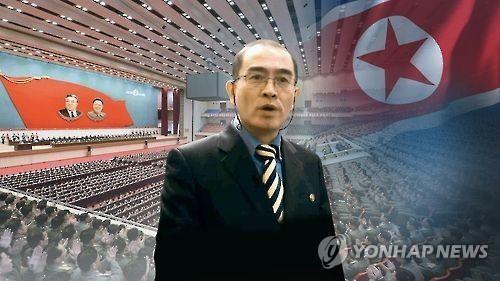 ông Thae Yong-ho