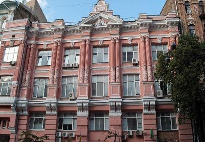 Bộ tư pháp Ukraine