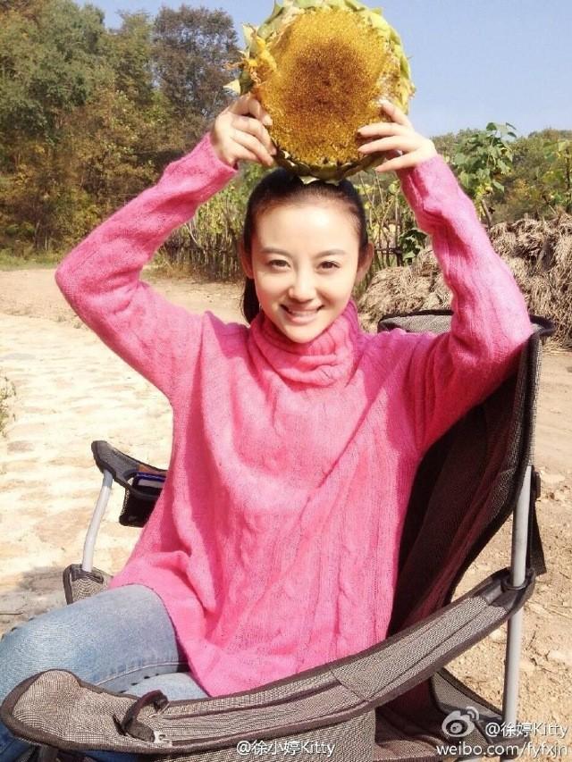 Nữ diễn viên trẻ Trung Quốc Xu Ting.