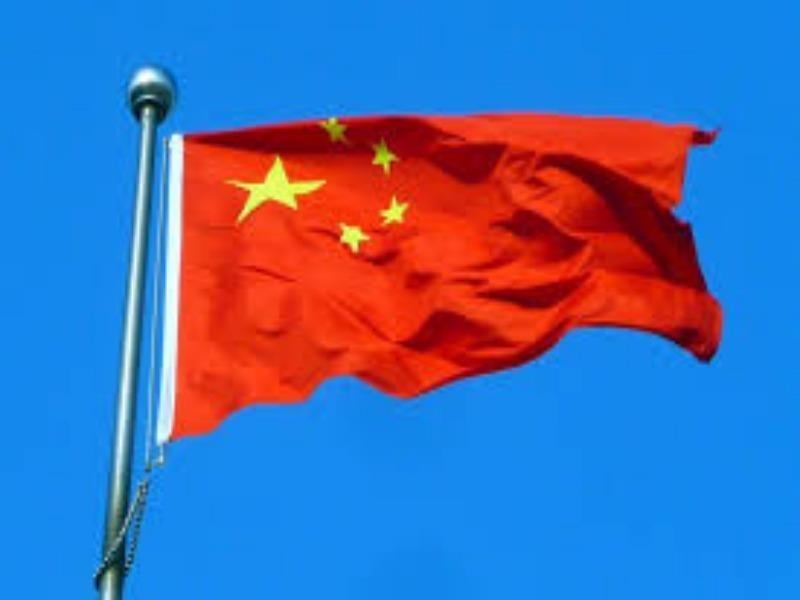 Trung Quốc ra Sách trắng về hợp tác an ninh châu Á-TBD - ảnh 1