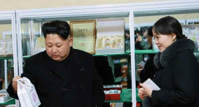 Kim Jong Un và em gái Kim Yo Jong